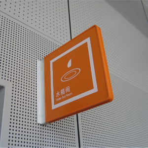 Flat Projecting Sign E11B2