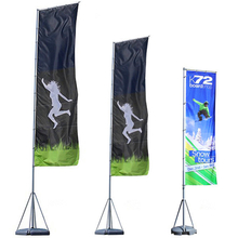 Giant Flag Display E05C6