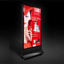 Mobile Magnetic Light Box E04F1