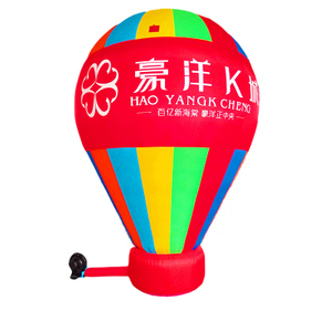 Inflatable Advertising Balloon E16-12